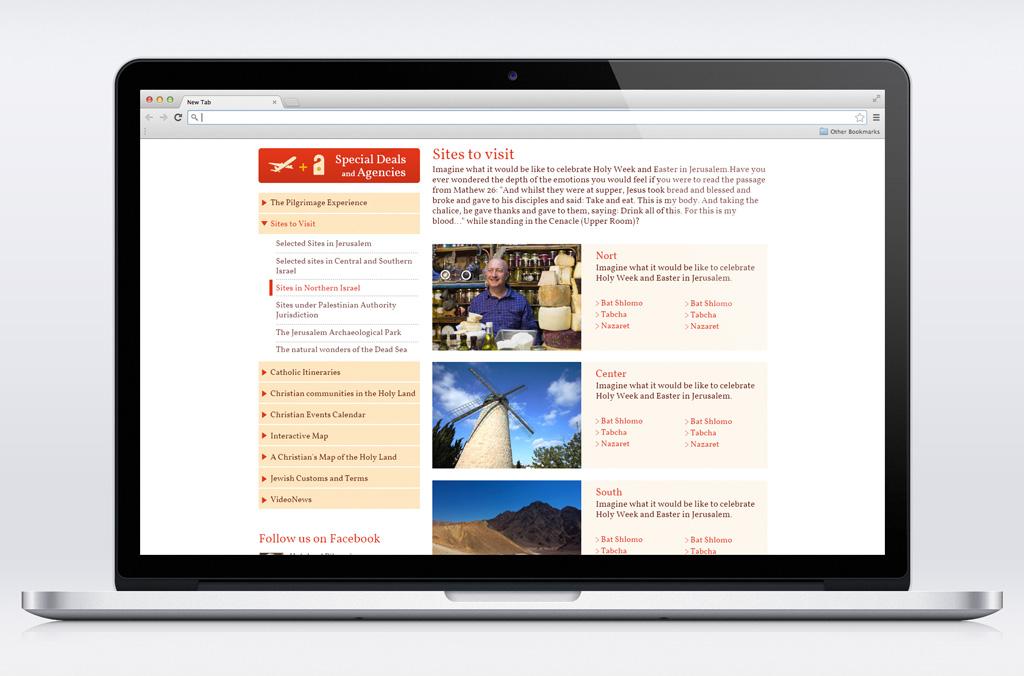 עיצוב אתר אינטרנט